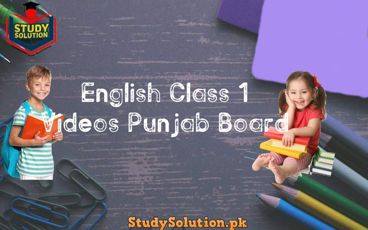 English Class 1 Videos Punjab Board