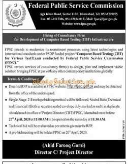 Federal Public Service Commission FPSC Latest Jobs 2020