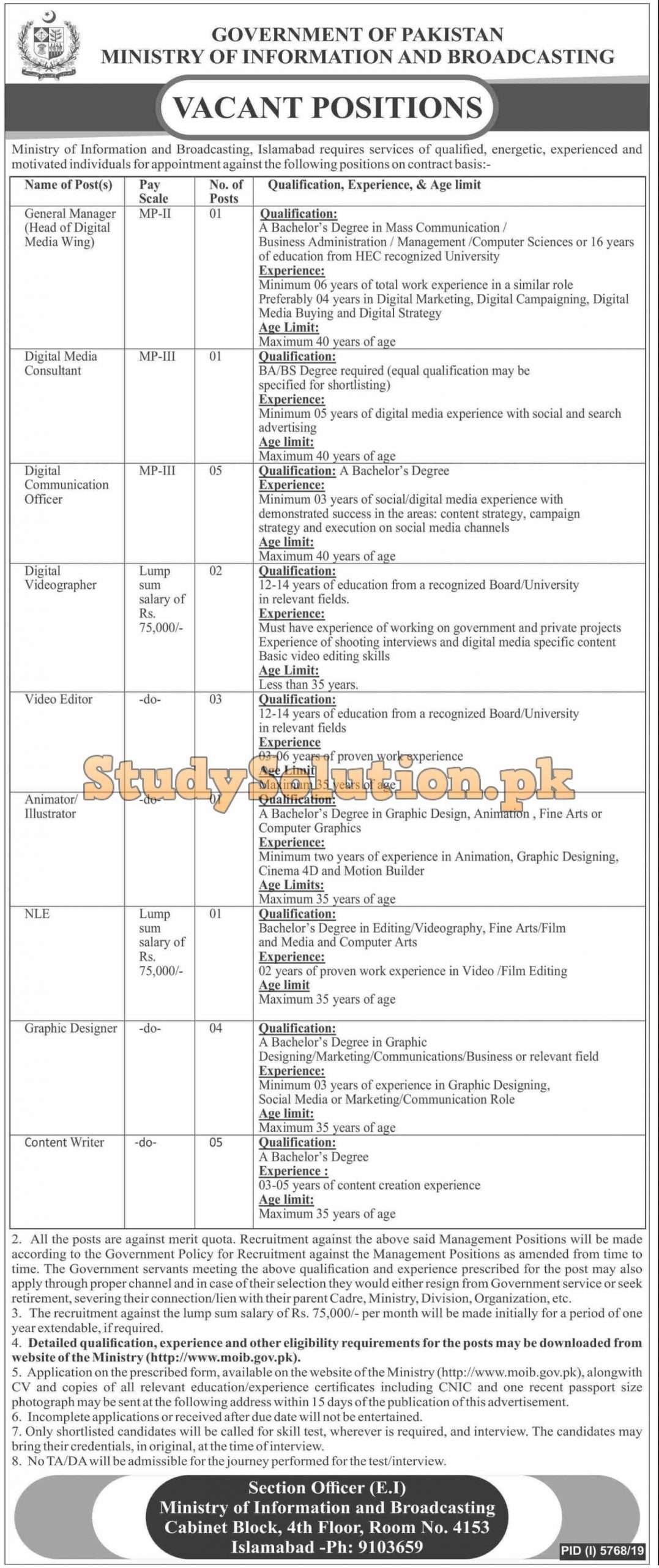 Ministry of Information and Broadcasting Jobs 2020