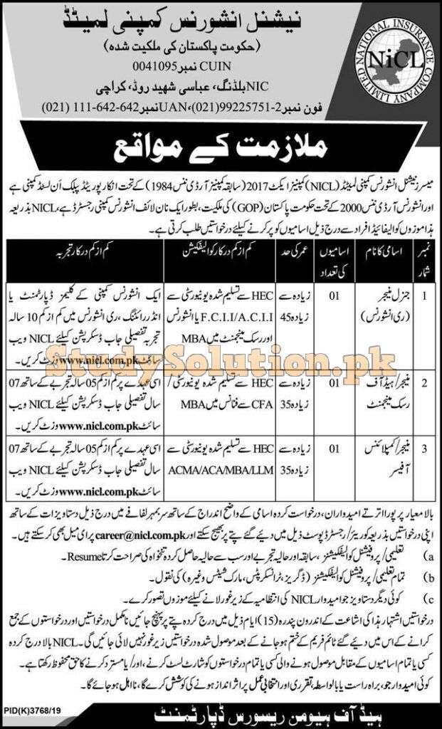 National Insurance Company Limited NICL Latest Jobs 2020