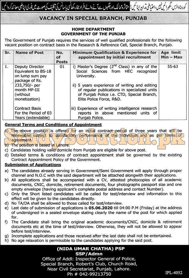 Home Department Govt of the Punjab Jobs 2020