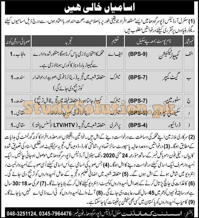 Latest Jobs in Pakistan Army COD As a Civilian Jobs 2020