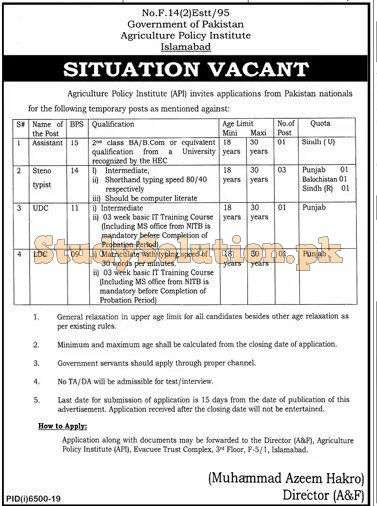 Agriculture Policy Institute API Islamabad Latest Jobs 2020