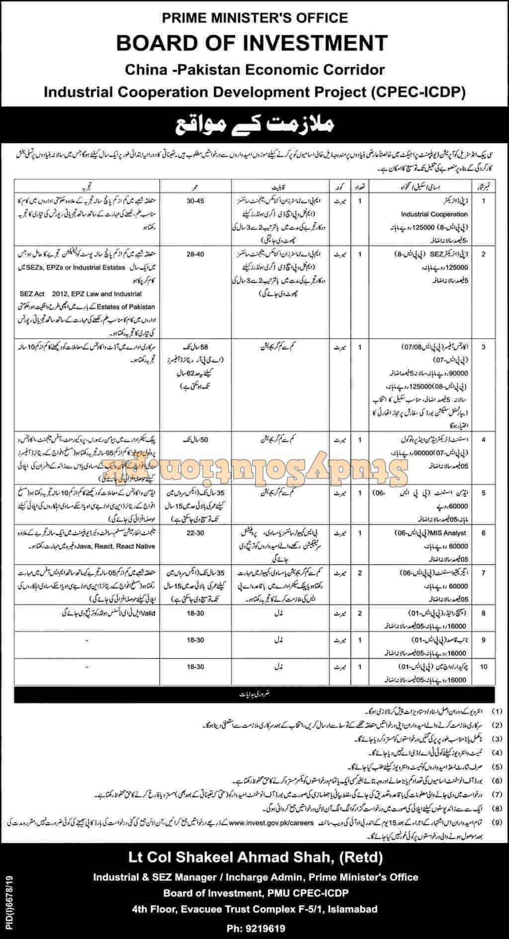 CPEC Jobs 2020 in Prime Minister Office Board of Investment