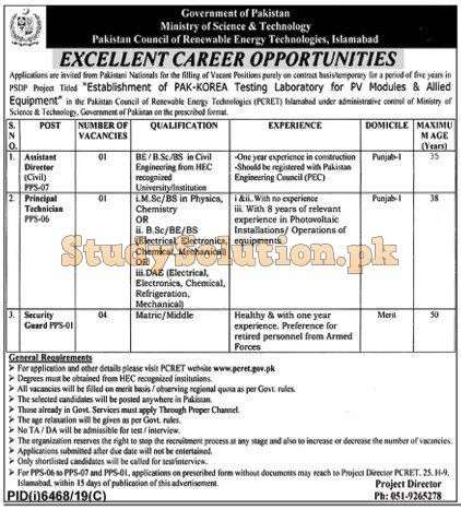 Ministry of Science And Technology PCRET Latest Jobs 2020