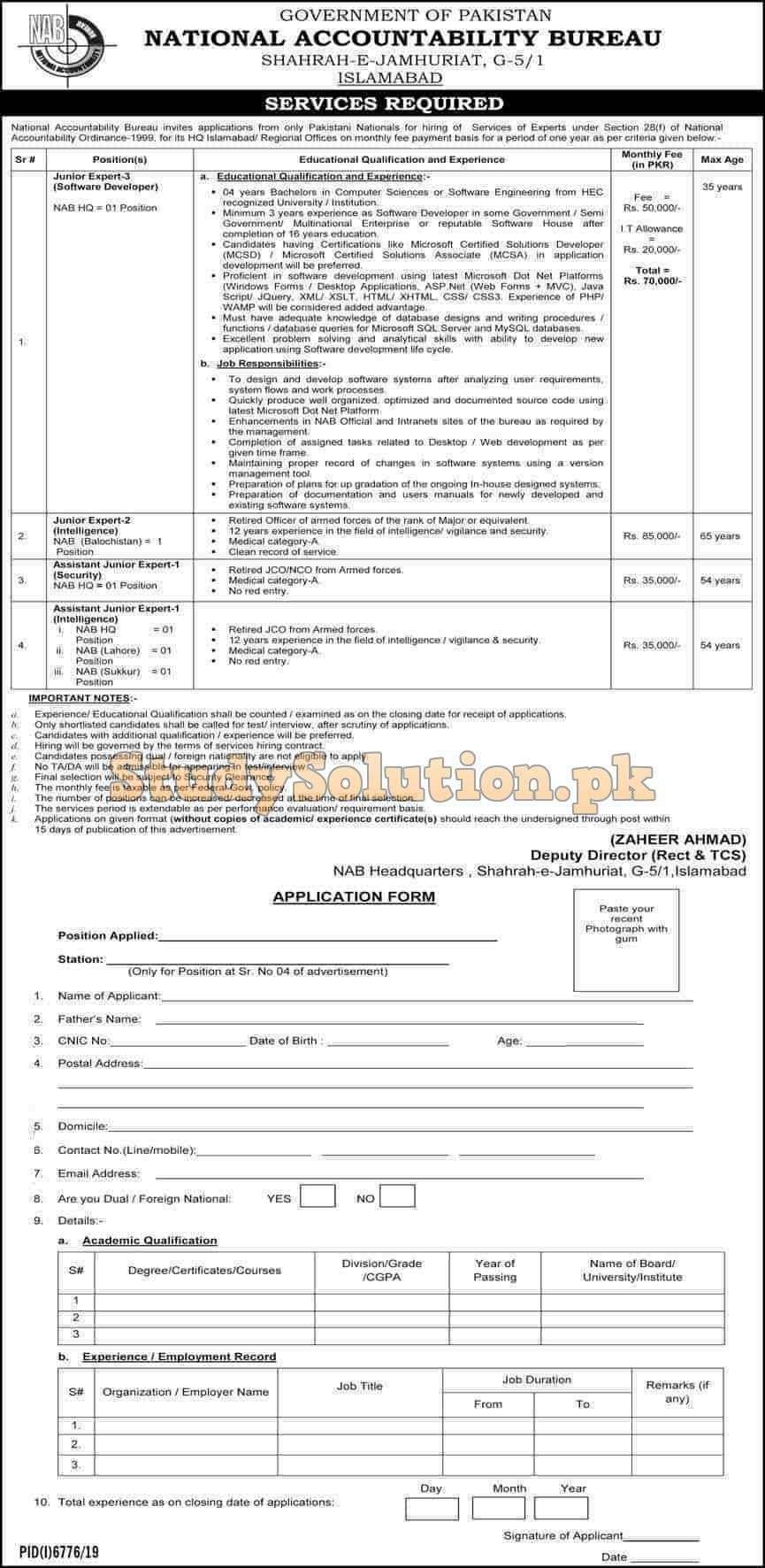 National Accountability Bureau NAB Latest Jobs June 2020