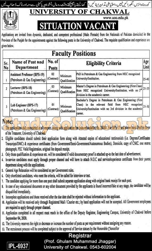 University Of Chakwal UOC Teaching And Non Teaching jobs 2020