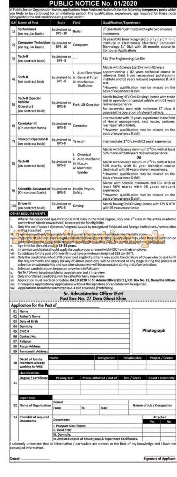 PO BOX 27 Atomic Energy Latest Jobs 2020