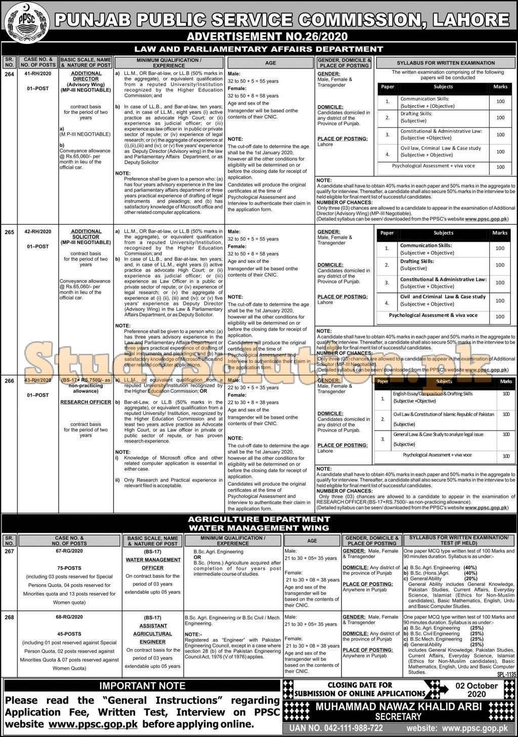 Punjab Public Service Commission PPSC Jobs September 2020 Advertisement No 26/2020