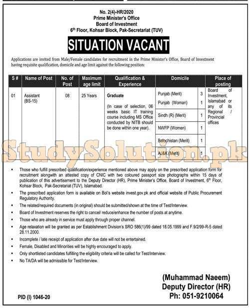 Prime Minister Office Islamabad Latest Jobs September 2020