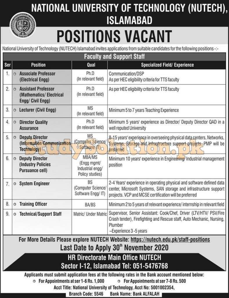 NUTECH National University Of Technology Latest Jobs Nov 2020 in Pakistan